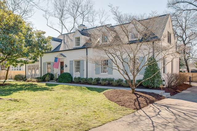 3505 Foxhall Rd, Nashville, TN 37215 (MLS #RTC2233091) :: John Jones Real Estate LLC