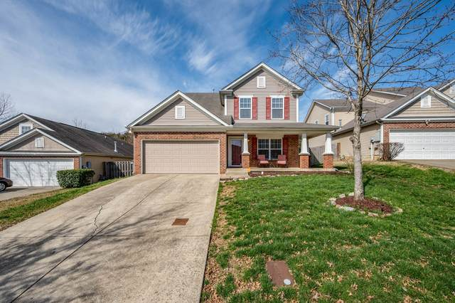 142 Ivy Hill Ln, Goodlettsville, TN 37072 (MLS #RTC2233294) :: Ashley Claire Real Estate - Benchmark Realty