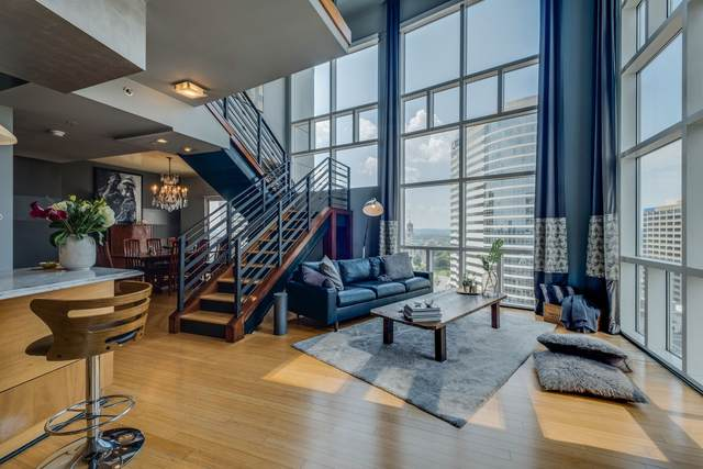 555 Church Street #2301, Nashville, TN 37219 (MLS #RTC2233381) :: Village Real Estate
