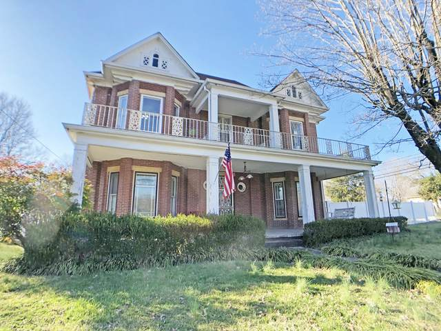 137 N Church St, Sparta, TN 38583 (MLS #RTC2233642) :: Nashville on the Move