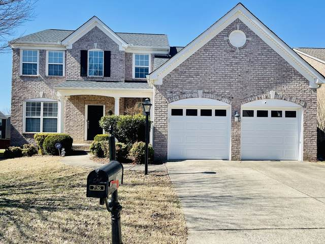 706 Arbor Springs Dr, Mount Juliet, TN 37122 (MLS #RTC2233673) :: Felts Partners