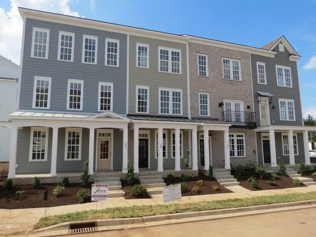 1055 Vida Way, Nolensville, TN 37135 (MLS #RTC2233917) :: Candice M. Van Bibber | RE/MAX Fine Homes