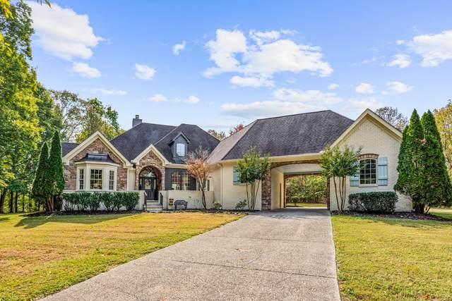 8205 Tiller Ct, College Grove, TN 37046 (MLS #RTC2233942) :: DeSelms Real Estate