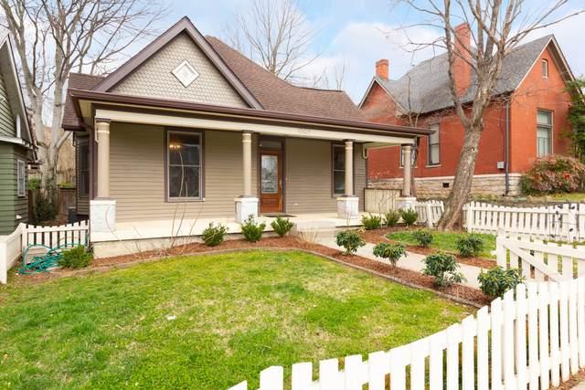 1501 Woodland St, Nashville, TN 37206 (MLS #RTC2234842) :: Real Estate Works