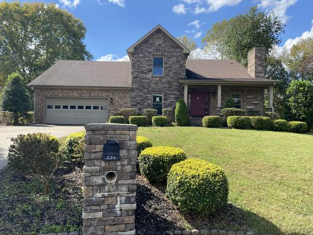 236 Blair Dr, Clarksville, TN 37043 (MLS #RTC2235859) :: Michelle Strong