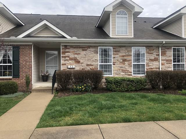 800 S Browns Ln F2, Gallatin, TN 37066 (MLS #RTC2236909) :: Village Real Estate