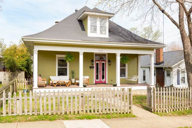 1519 Forrest Ave, Nashville, TN 37206 (MLS #RTC2237668) :: HALO Realty