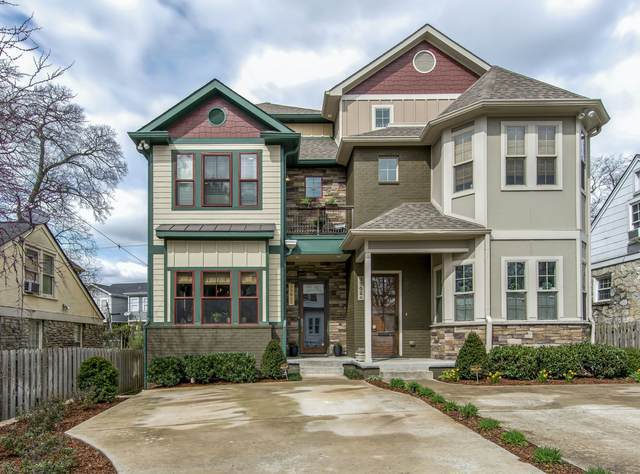 3502B Hillsdale Ave, Nashville, TN 37205 (MLS #RTC2238199) :: Real Estate Works