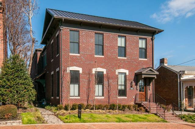 516 Monroe St, Nashville, TN 37208 (MLS #RTC2238233) :: Real Estate Works