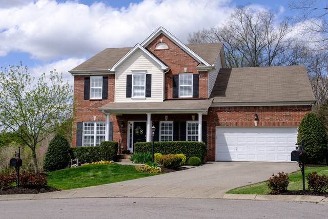405 Utah Ct, Mount Juliet, TN 37122 (MLS #RTC2238679) :: Nelle Anderson & Associates