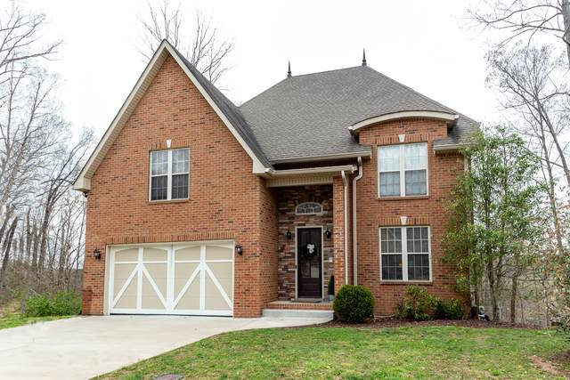 204 Birnam Wood Trace, Clarksville, TN 37043 (MLS #RTC2240652) :: Cory Real Estate Services