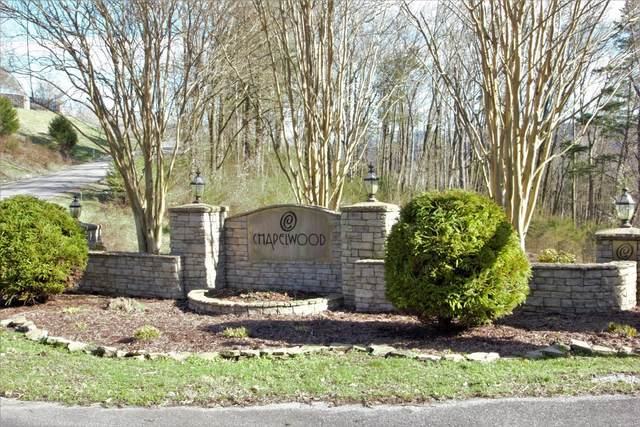 22 Bella Grace Dr, Smithville, TN 37166 (MLS #RTC2240797) :: Village Real Estate