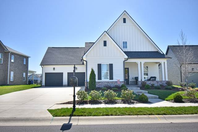 232 Croft Way, Mount Juliet, TN 37122 (MLS #RTC2240863) :: Real Estate Works
