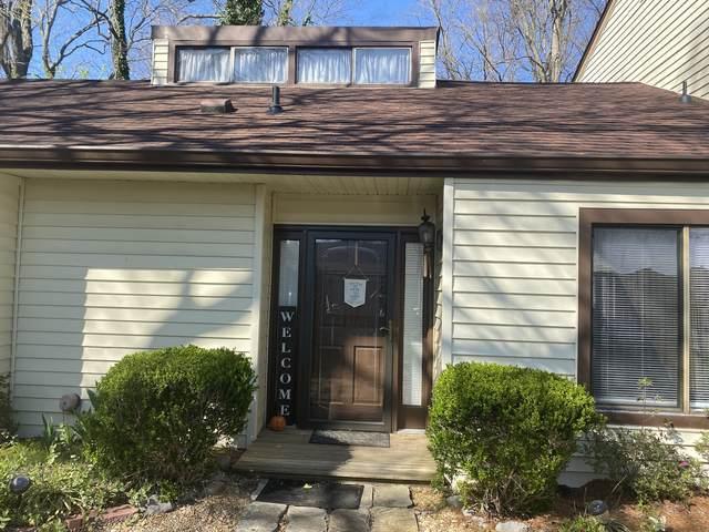 4820 Quail Hollow Dr, Old Hickory, TN 37138 (MLS #RTC2241080) :: Fridrich & Clark Realty, LLC