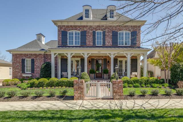 418 Wild Elm St, Franklin, TN 37064 (MLS #RTC2241524) :: Movement Property Group