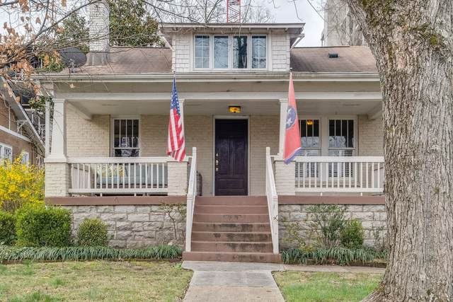 117 Kenner Ave, Nashville, TN 37205 (MLS #RTC2241557) :: Live Nashville Realty