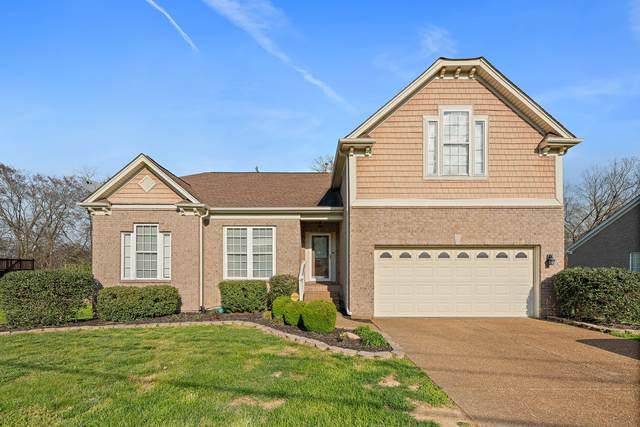 1637 Allendale Dr, Nolensville, TN 37135 (MLS #RTC2241574) :: DeSelms Real Estate
