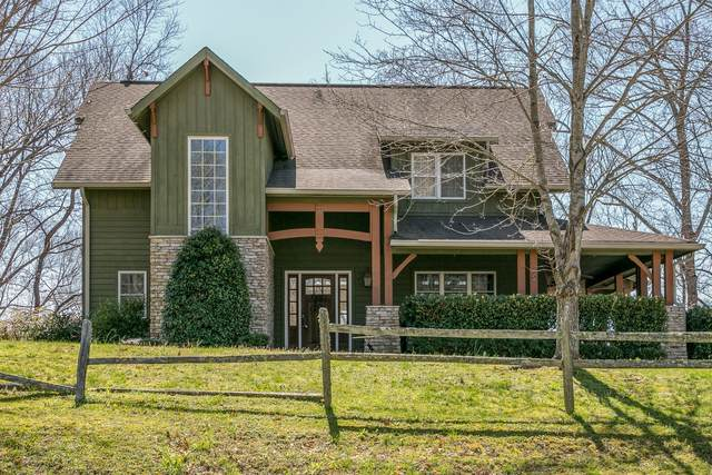 348 Grandview Lake Rd, Estill Springs, TN 37330 (MLS #RTC2241999) :: Nashville on the Move