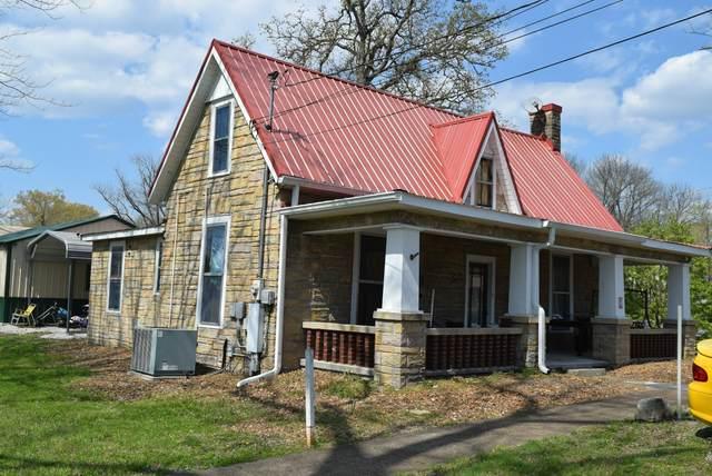 315 E Grundy St, Tullahoma, TN 37388 (MLS #RTC2242440) :: Nashville on the Move