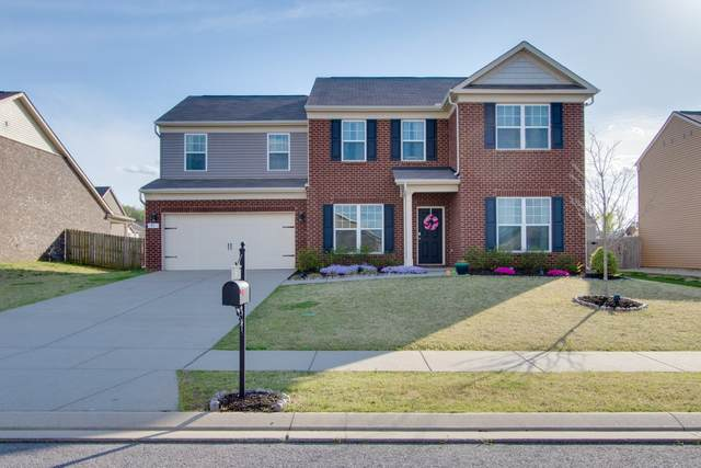 71 Drakes Dr, Lebanon, TN 37087 (MLS #RTC2242505) :: Randi Wilson with Clarksville.com Realty