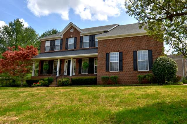 300 Sweetwater Ct, Brentwood, TN 37027 (MLS #RTC2242988) :: RE/MAX Homes And Estates