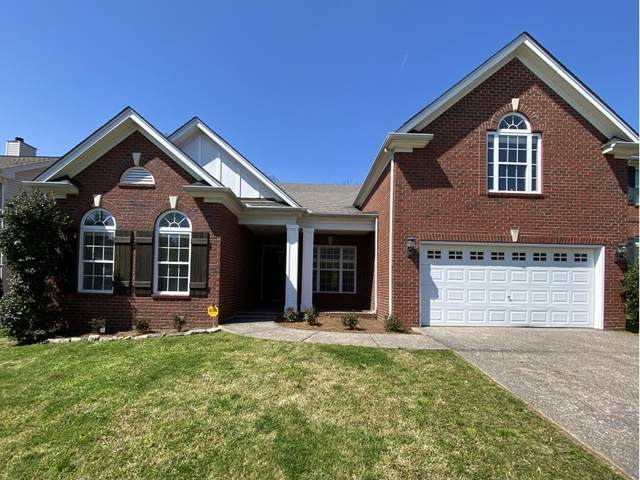 3056 Ballenger Dr, Nolensville, TN 37135 (MLS #RTC2243015) :: DeSelms Real Estate