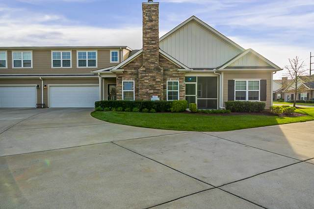 2139 Stonecenter Ln, Murfreesboro, TN 37128 (MLS #RTC2243100) :: The Kelton Group