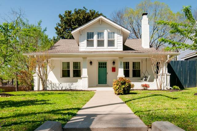 301 Chapel Ave, Nashville, TN 37206 (MLS #RTC2244156) :: Team Jackson | Bradford Real Estate