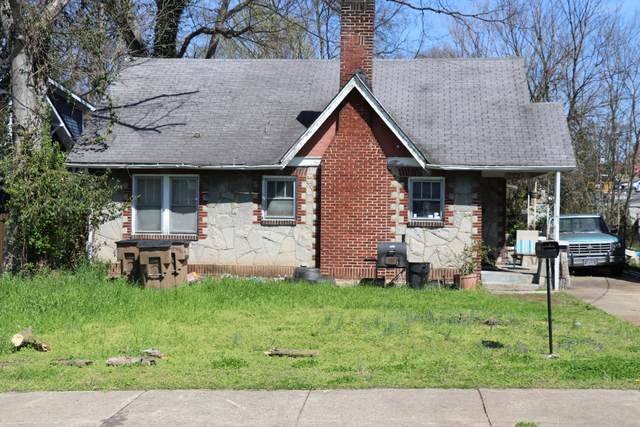1047 Sharpe Ave, Nashville, TN 37206 (MLS #RTC2244441) :: Fridrich & Clark Realty, LLC