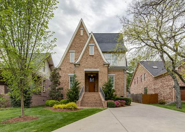 4407 Belmont Park Ter, Nashville, TN 37215 (MLS #RTC2244895) :: Berkshire Hathaway HomeServices Woodmont Realty