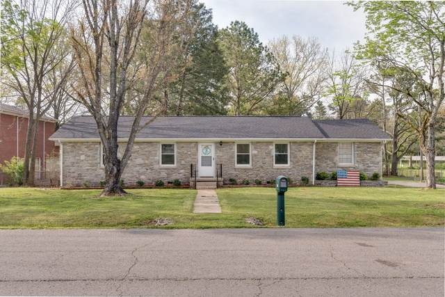 1116 Bagley Dr, Fayetteville, TN 37334 (MLS #RTC2245243) :: Ashley Claire Real Estate - Benchmark Realty