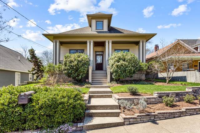 1017 Warren St, Nashville, TN 37208 (MLS #RTC2245733) :: Oak Street Group