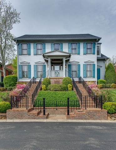 62 Ravenwood Hills Cir, Nashville, TN 37215 (MLS #RTC2246228) :: Berkshire Hathaway HomeServices Woodmont Realty