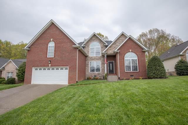 104 Landons Cir, White House, TN 37188 (MLS #RTC2247533) :: Nashville Home Guru