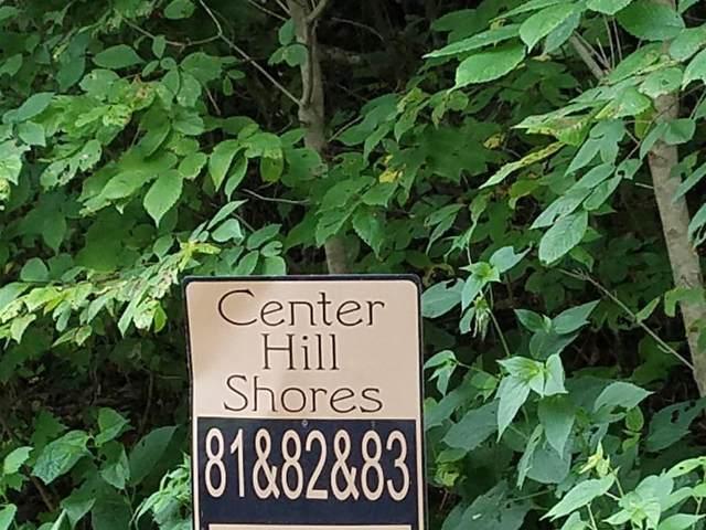 0 Lake View Drive, Smithville, TN 37166 (MLS #RTC2248119) :: Team Wilson Real Estate Partners