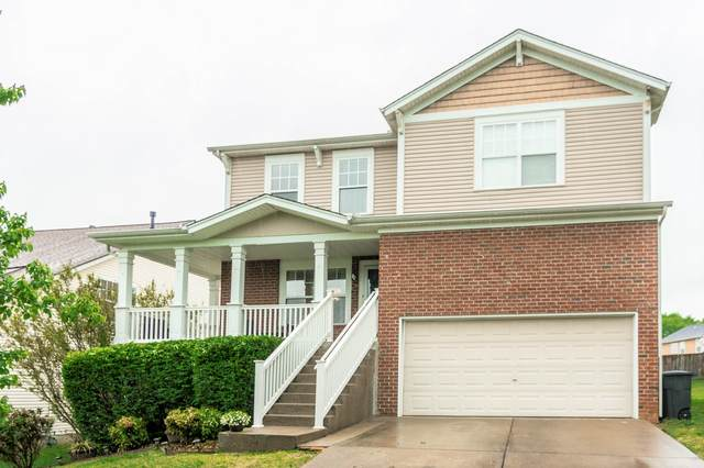 125 Trail Ridge Way, Hendersonville, TN 37075 (MLS #RTC2248807) :: Village Real Estate