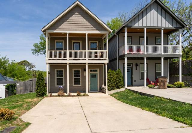 933 West Ave, Nashville, TN 37206 (MLS #RTC2248893) :: Movement Property Group