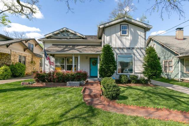 1219 Greenfield Ave, Nashville, TN 37216 (MLS #RTC2249140) :: Team Jackson | Bradford Real Estate
