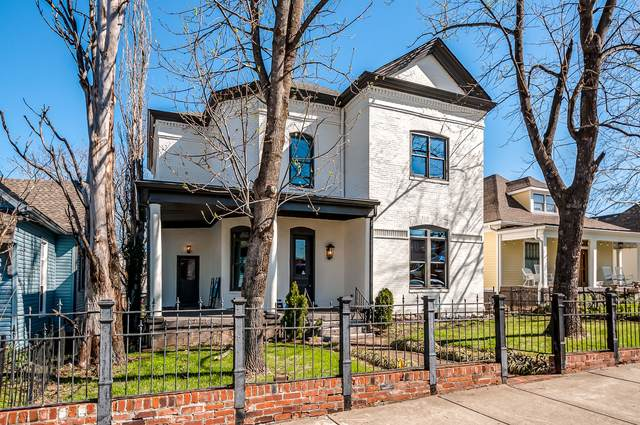 1103 Holly St, Nashville, TN 37206 (MLS #RTC2249260) :: RE/MAX Homes And Estates