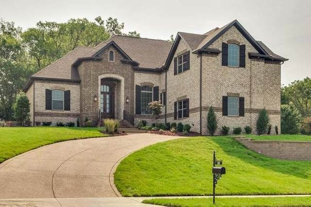 205 Higginson Pl S, Gallatin, TN 37066 (MLS #RTC2249919) :: Nashville on the Move
