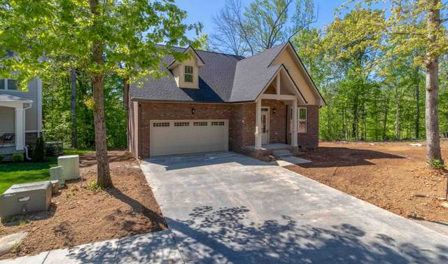 248 Birnam Wood Trce, Clarksville, TN 37043 (MLS #RTC2250059) :: Real Estate Works