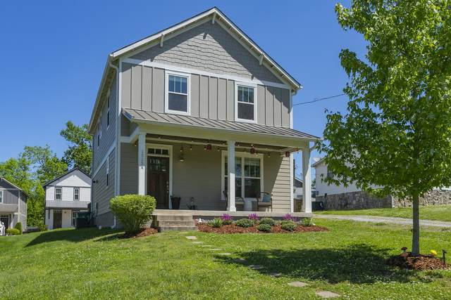 1625A Cahal Ave, Nashville, TN 37206 (MLS #RTC2250217) :: Village Real Estate