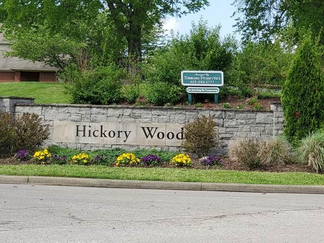 6412 Wildgrove Dr NE, Antioch, TN 37013 (MLS #RTC2250228) :: Village Real Estate