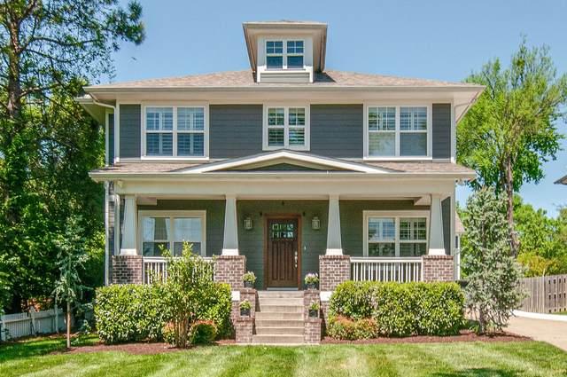 614 Rosebank Ave, Nashville, TN 37206 (MLS #RTC2250230) :: Village Real Estate
