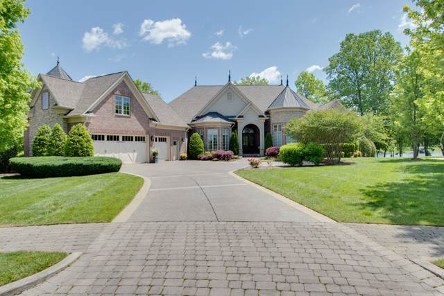 1463 Rozella Way, Gallatin, TN 37066 (MLS #RTC2250231) :: RE/MAX Homes And Estates