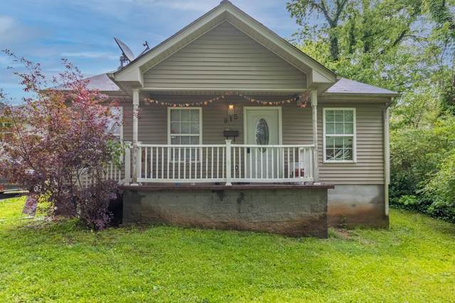 915 Mapleash Ave, Columbia, TN 38401 (MLS #RTC2250408) :: Village Real Estate