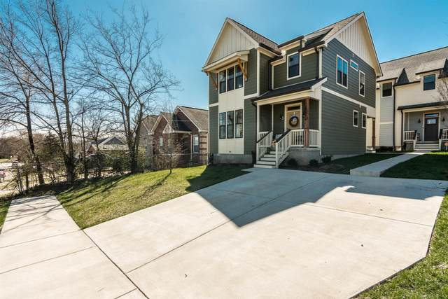 2017A 12Th Ave N, Nashville, TN 37208 (MLS #RTC2250442) :: Trevor W. Mitchell Real Estate