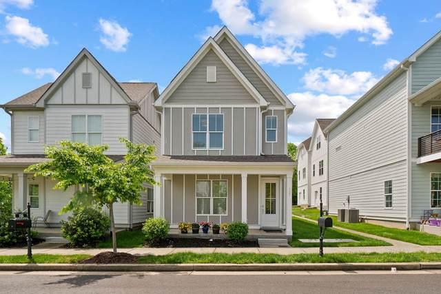 727 Cottage Park Dr, Nashville, TN 37207 (MLS #RTC2250958) :: Cory Real Estate Services