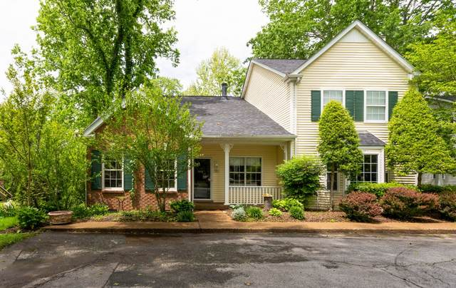 1243 Carriage Park Dr, Franklin, TN 37064 (MLS #RTC2251190) :: Village Real Estate
