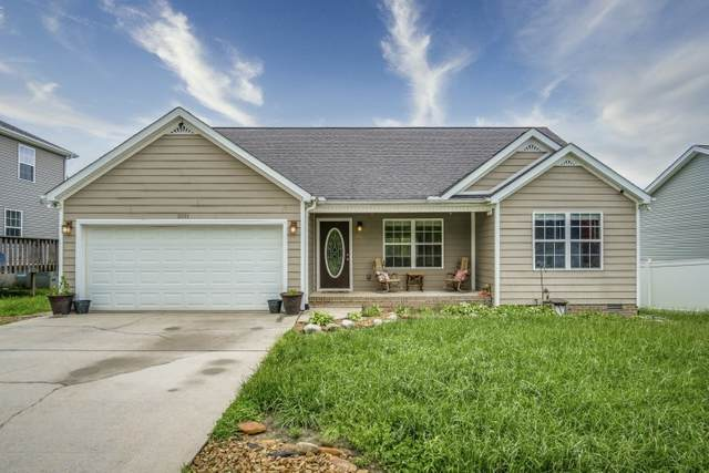 2011 Reserve Dr, Cookeville, TN 38506 (MLS #RTC2251195) :: Village Real Estate